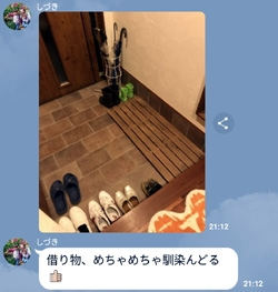Screenshot_201906080330412