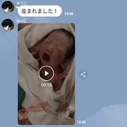 Screenshot_201906080338172