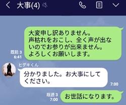 Screenshot_201908160604152