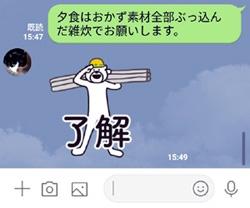 Screenshot_201908160604272
