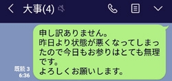 Screenshot_201908190640472