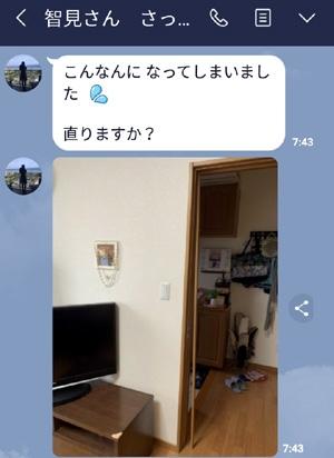 Screenshot_201908220451182
