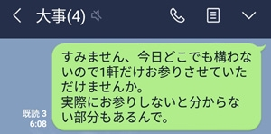 Screenshot_201908230617432