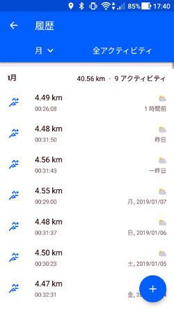 Screenshot_201901101740392