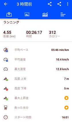 Screenshot_201901290549122