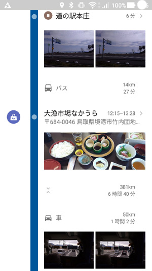 Screenshot_201902170706502