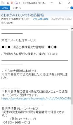22_20200902094201