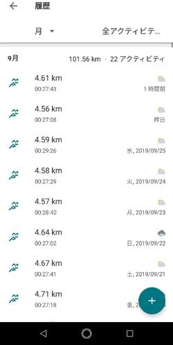Screenshot_201909280510162