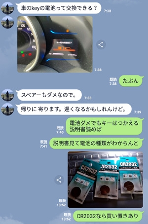 Screenshot_201909280755372