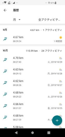 Screenshot_201911021324332