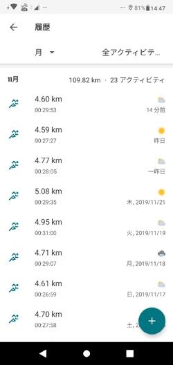 Screenshot_201911241447022