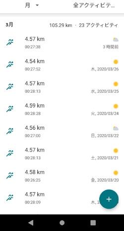 Screenshot_202003290640002
