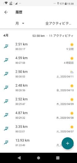 Screenshot_202004141538022