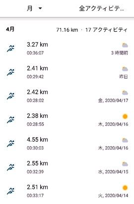 Screenshot_202004200612512