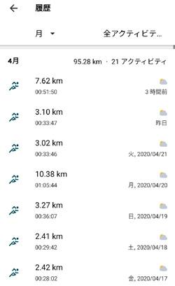 Screenshot_202004240609022