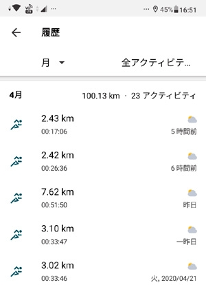 Screenshot_202004241651372