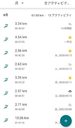 Screenshot_202005160717062