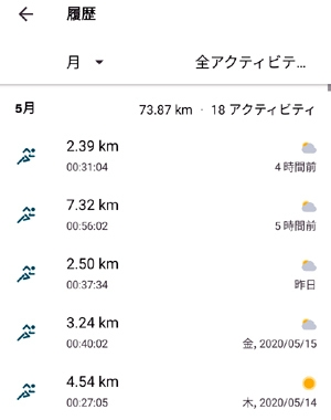 Screenshot_202005190640172