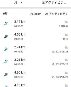 Screenshot_202005260536192