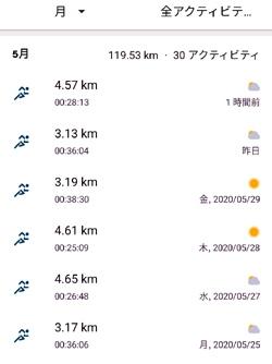 Screenshot_202006010433562