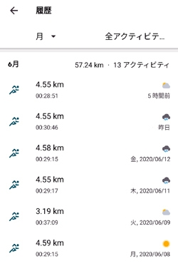 Screenshot_202006150634552