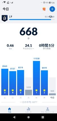 Screenshot_202006190726502