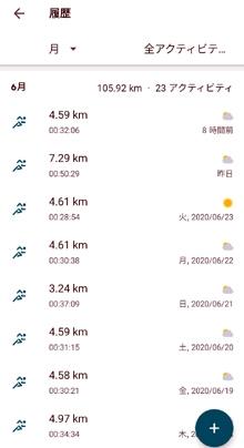 Screenshot_202006260417582