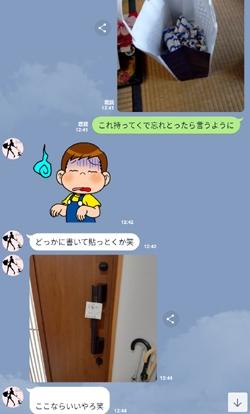 Screenshot_202007010551252
