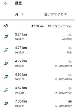 Screenshot_202007130621082