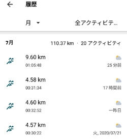 Screenshot_202007241039002