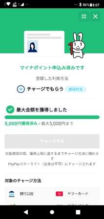 Screenshot_202009050807262